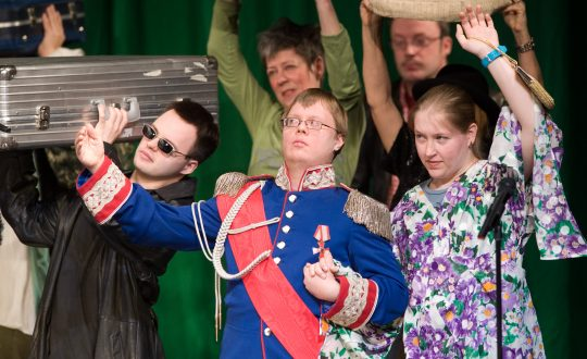 Theater Anders